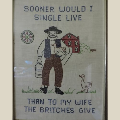 the lost art of handcrafting includes cross-stitched samplers
